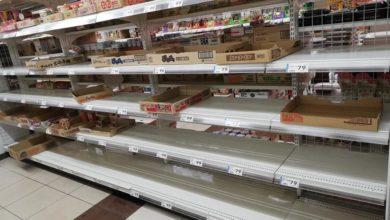 Photo of Markets Go Empty As Typhoon Hagibis Set To Hit Japan