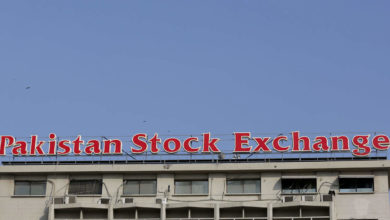 Photo of Stock Market Witnesses Positive Trend, Index Crosses 35,000 Mark