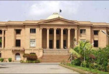 Photo of SHC Issues Notice On Petition Seeking Permanent Disqualification Of CM Sindh