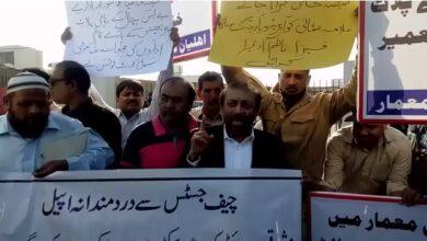 Photo of سپریم کورٹ کراچی رجسٹری کے باہر مظاہرین کا احتجاج، روڈ بند کردیا