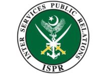 Photo of 2 Terrorists Killed, One Injured, Arrested In South Waziristan Op: ISPR