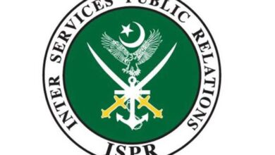 Photo of Cross Border Attack From Afghanistan, 2 Jawans Martyred: ISPR
