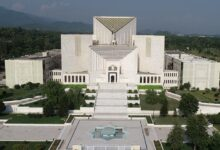 Photo of Supreme Court Constitutes High Powered Commission To Utilize Bahria Town Funds