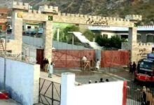 Photo of Pakistan Temporarily Opens Borders With Afghanistan