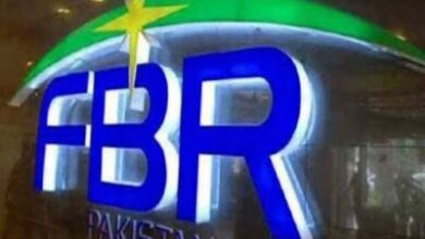 Photo of FBR Collects Target Revenue of 200 Bn in April 2020