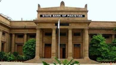 Photo of SBP Cut Policy Rate By Further 200 Points To 9%