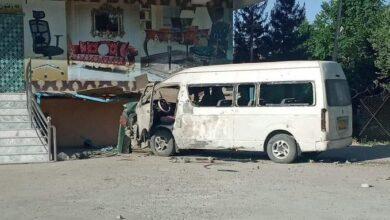 Photo of Bomb Blast Kills 2 TV Employees In Kabul