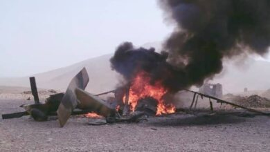 Photo of Afghan Military Chopper Crashes in Helmand