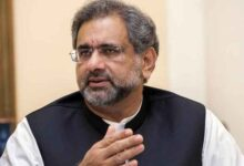 Photo of Shahid Khaqan & Others  Indicted In PSO Illegal Appointments Case