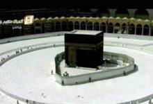 Photo of Saudia Announces Gradual Resumption of Umrah