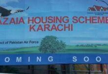 Photo of فضائیہ ہاؤسنگ اسکیم کے صارفین کو بذریعہ نیب کراچی رقوم کی ادائیگی کے سلسلے کا آغاز