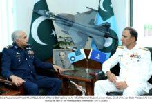 Photo of Newly Appointed Naval Chief Admiral Muhammad Amjad Khan Niazi Calls On Air Chief Air Chief Marshal Mujahid Anwar Khan