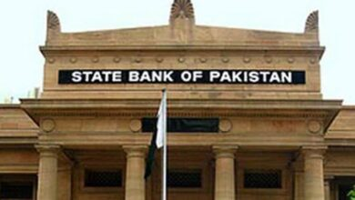 Photo of Monetary Policy: State Bank of Pakistan Maintains Policy Rate At 7%