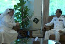 Photo of سعودی سفیر نواف بن سعید المالکی کا نیول ہیڈ کوارٹرز اسلام آباد کا دورہ