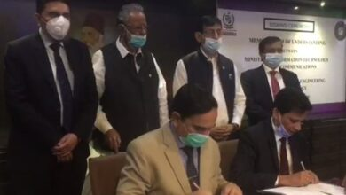 Photo of IDEA BANK: Sir Syed University Signs MoU With IT Ministry