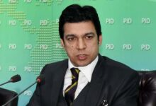 Photo of PTI's Faisal Vawda Declared Eligible For Contesting Senate Polls