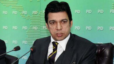 Photo of PTI's Faisal Vawda Declared Eligible For Contesting Senate Polls