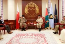 Photo of Bahrain: Pak Army Chief Offers Support in Bilateral Security Cooperation, Training, Capacity Building