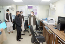 Photo of DG FIA Directs Expeditious Disposal of Cases, Enquiries