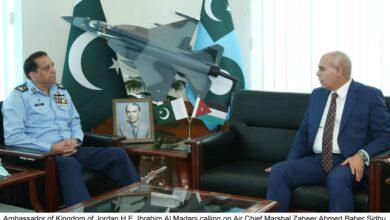 Photo of Jordan's Ambassador Calls on Air Chief