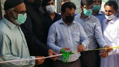 Photo of کراچی کے جزائر میں کورونا ویکسین کا آغاز کردیا گیا
