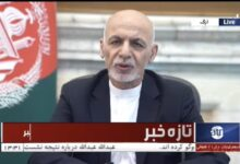 Photo of Mobilization of Security Forces Top Priority, Says Ashraf Ghani