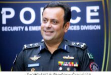 Photo of سندھ پولیس کے افسر ڈی آئی جی سیکیورٹی مقصود احمد انٹرنیشنل پولیس آرگنائزیشن پاکستان کے صدر تعینات