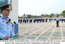 Photo of پاک فضائیہ خطے میں پاکستان کی سالمیت اور وقار کے دفاع کیلئے مکمل تیار ہے: ائر چیف